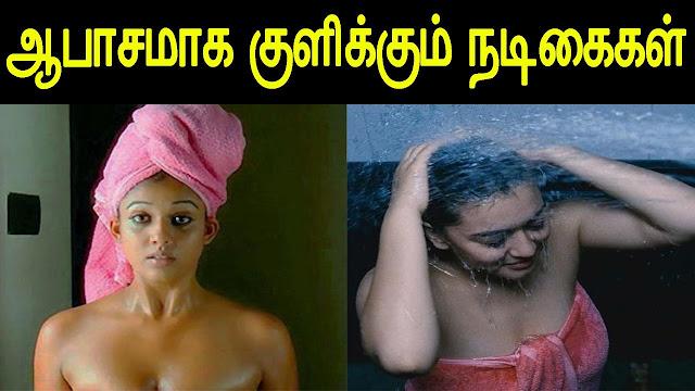 #ActressTowel  #Bath  #Bikini  #ActressHot Tamil Actress Towel Video, Very Hot And Nature,