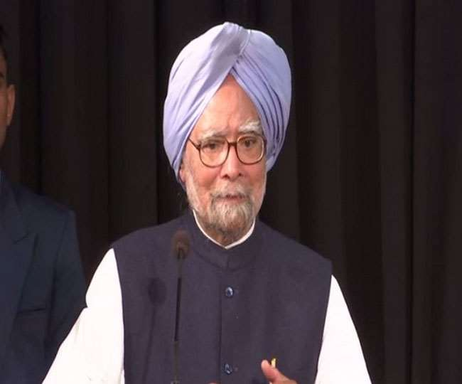 Manmohan Singh Admitted to AIIMS: Former Prime Minister Manmohan Singh admitted to AIIMS after complaining of chest pain