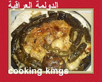 Stuffed Grape Leaves and Vegetables