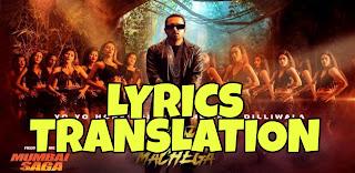 Shor Machega Lyrics in English | With Translation | – Mumbai Saga | Yo Yo Honey Singh