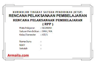 Download RPP KTSP Sejarah Kelas XII IPS SMA