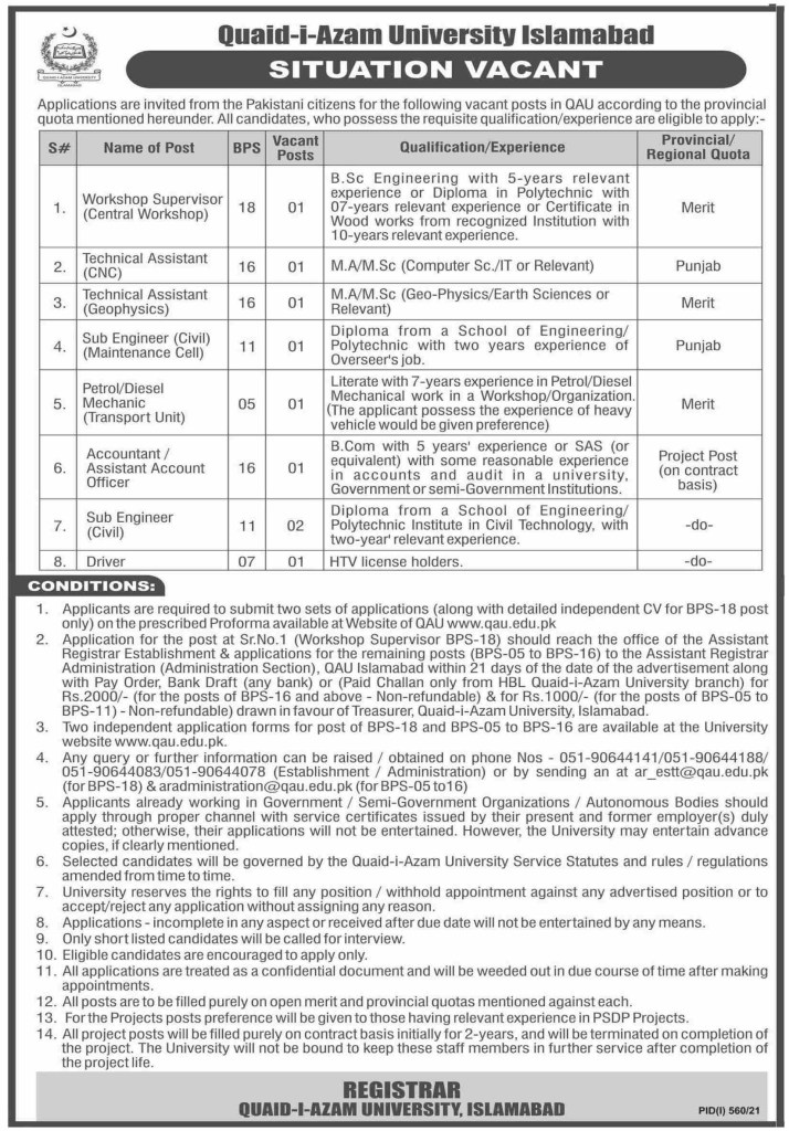 Quaid E Azam University Islamabad Jobs 2021 – www.qau.edu.pk