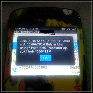 gambar cara cek pulsa Telkomsel