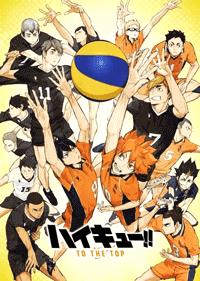 تقرير انمي Haikyuu!!: To the Top 2nd Season