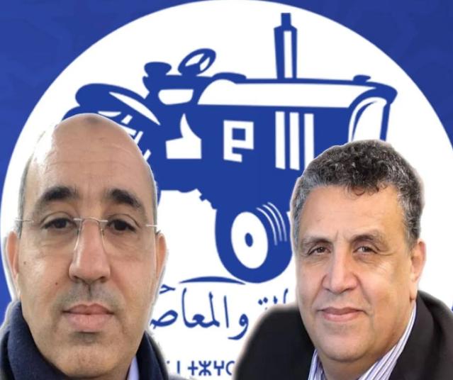 تارودانت.. عبد اللطيف وهبي يحل اليوم الجمعة بالمدينة ويدشن المقر الرسمي للحزب