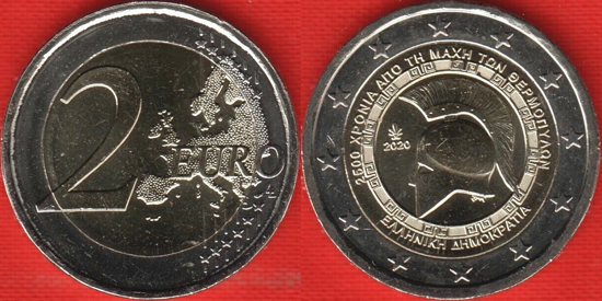 Greece 2 euro 2020 - Battle of Thermopylae