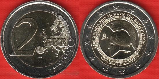 Greece 2 euro 2020 - Battle of Thermopylae