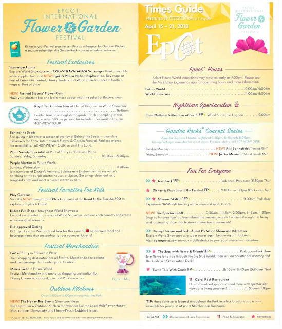 Epcot Flower and Garden Festival Times Guide April 2018