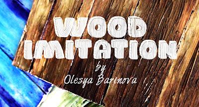 WOOD IMITATION с Олесей Бариновой