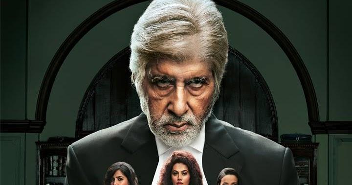 Aankhen Hindi Movie  Wiki