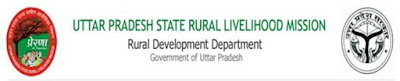 UPSRLM Mission Manager, Accountant Assistant Recruitment 2018