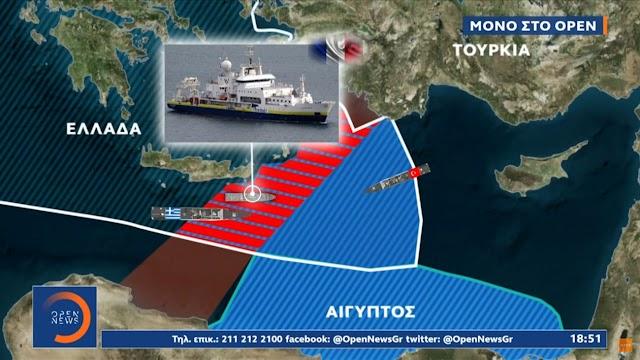 Τουρκική φρεγάτα παρενόχλησε γαλλικό ερευνητικό σκάφος NA της Κρήτης! (BINTEO)