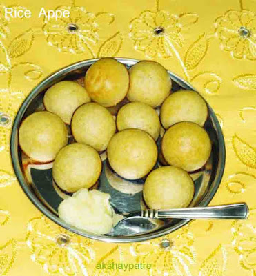Rice appe image