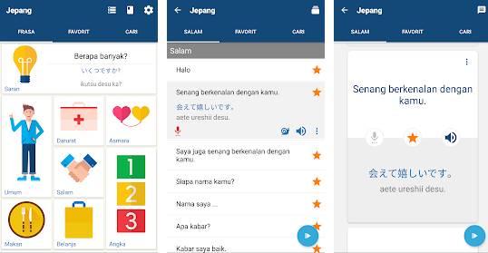 Aplikasi belajar bahasa jepang - Bahasa jepang salah satu bahasa paling populer di seluruh dunia, apalagi bahasa ini sangatlah dikagumi oleh banyak kalangan terutama kalangan muda dan juga tki yang ada di indonesia.