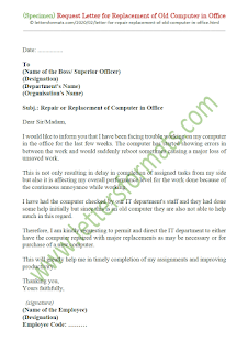 sample request letter for replacement of old computer in office
