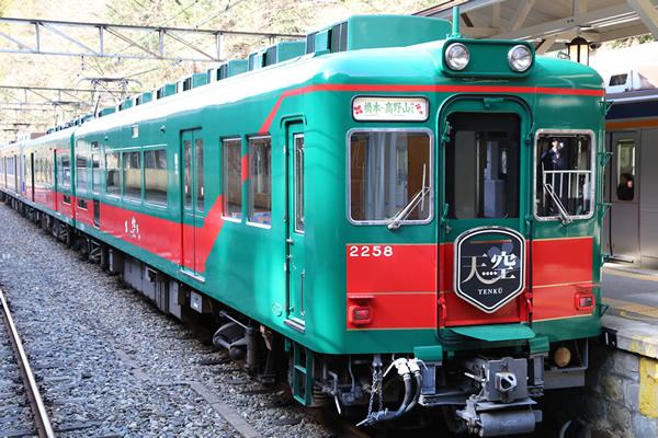 高野山へ 特別列車 天空(てんくう) 南海高野線 <大阪 和歌山>