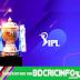 IPL 2021 Fixtures: আইপিএলের নতুন সূচি প্রকাশ, প্রথম ম্যাচ ১৯ সেপ্টেম্বর, ৮ দলের স্কোয়াড।