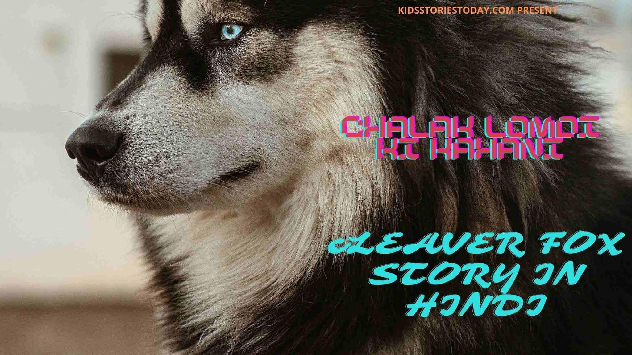 CLEAVER-FOX-STORY