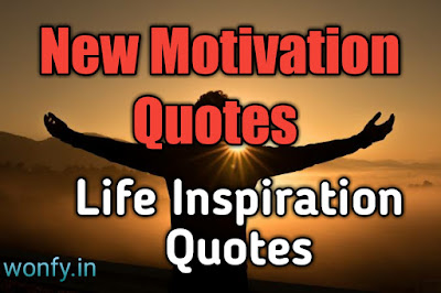 Top 30 New Motivation Quotes In English 2020