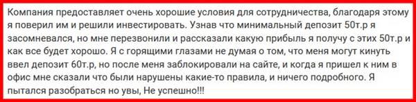 invkap.ru отзывы о сайте
