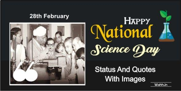 National Science Day Quotes In Hindi