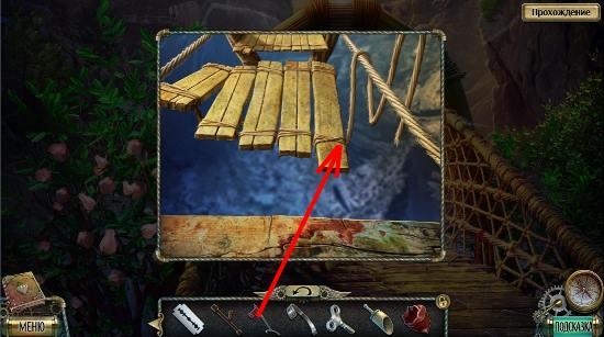 щипцами подтягиваем часть моста в игре тьма и пламя 4 враг в отражении