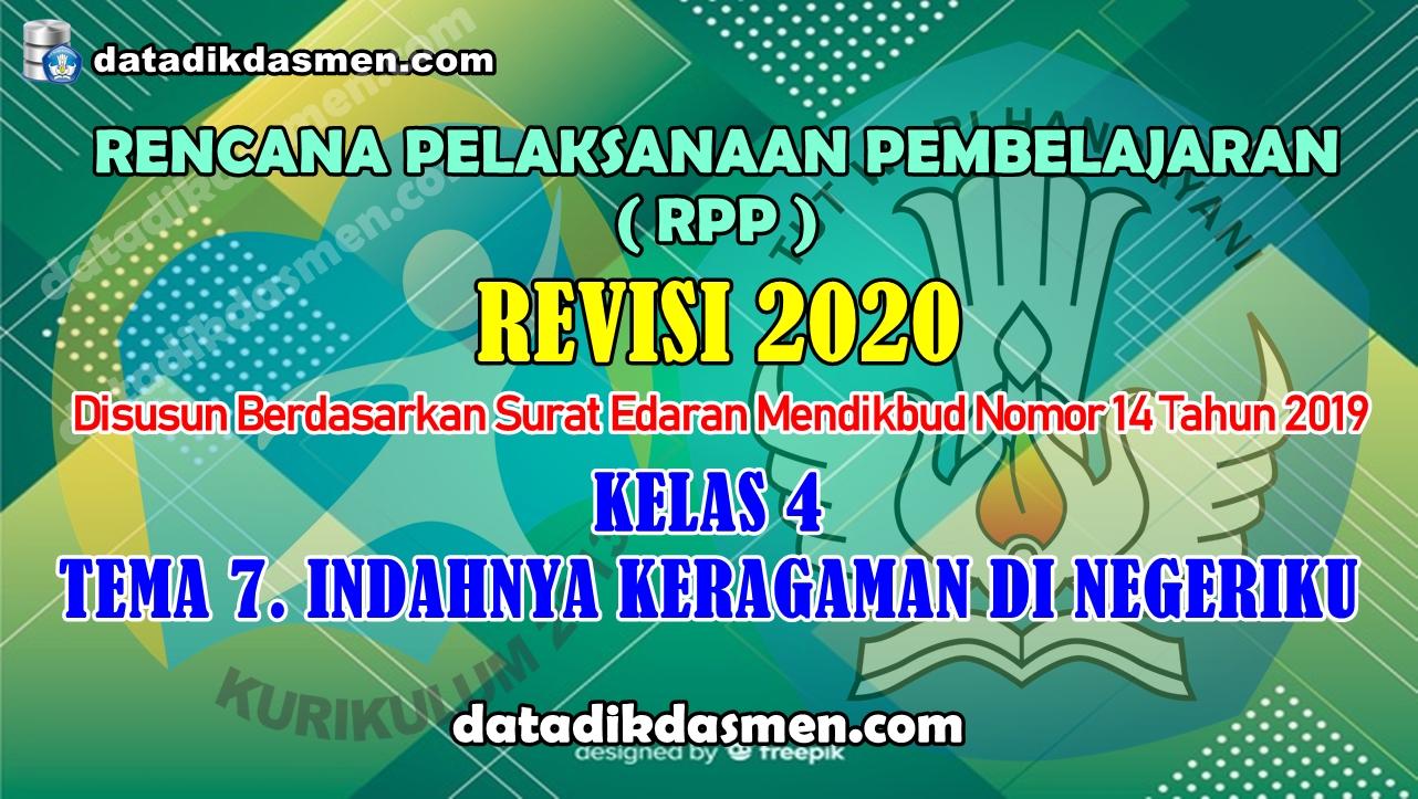 Rpp 1 Lembar Kelas 4 Tema 7 Sd Mi Kurikulum 2013 Revisi 2020 Tahun Pelajaran 2020 2021 Datadikdasmen