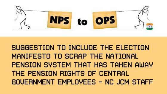 NPS-OPS-Scrap-national-pension-system-election-CG-Employees