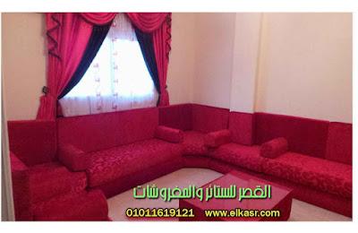 قعدة  عربي / مجلس عربي أحمر