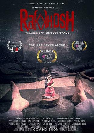 Rakkhosh 2019