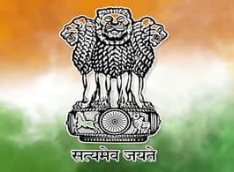 govt-of-india-new-rules-pf-gstr-1-lpg-price