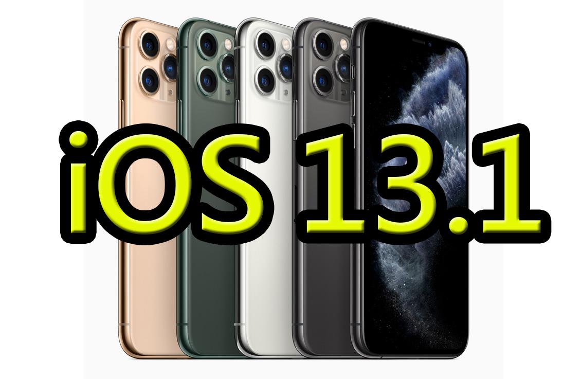 ios-131-ipados-download