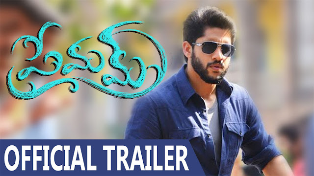 Premam Telugu Movie Official Trailer