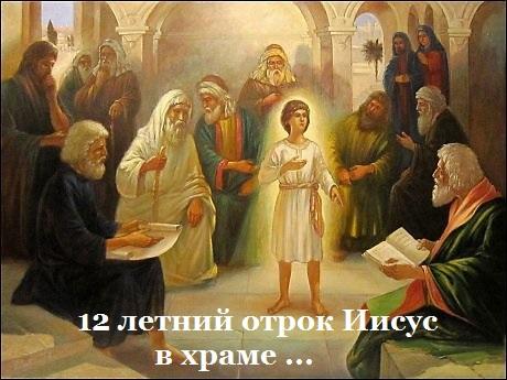 Приходите... я буду вам рада...: Не теряйте Иисуса
