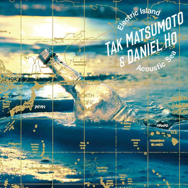 Download Lagu Tak Matsumoto & Daniel Ho Terbaru
