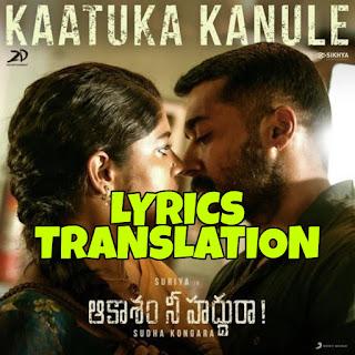 Kaatuka Kanule Lyrics in English | With Translation | – Aakaasam Nee Haddhu Ra