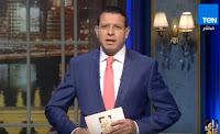 برنامج رأي عام حلقة الثلاثاء 18-7-2017 مع عمرو عبد الحميد