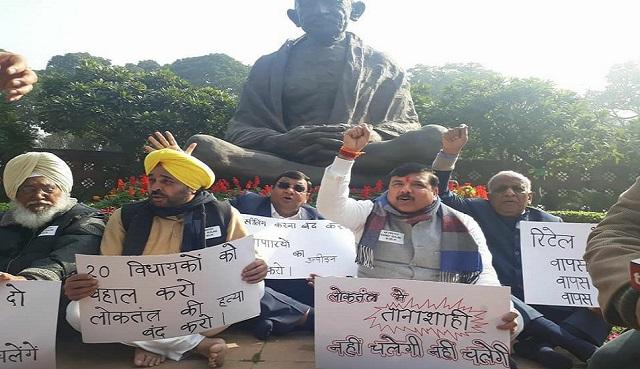 AAP Delhi