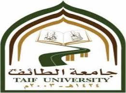 Beasiswa Timur Tengah-Arab Saudi