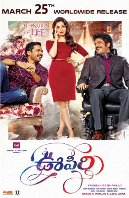 Thozha, Movie Review, Tamil Movie, Tamil Movie Review, Review By Miss Banu, Blog Miss Banu Story, Poster Filem Thozha, Pelakon - Pelakon Filem Tamil Thozha, Karthi, Tamannaah,