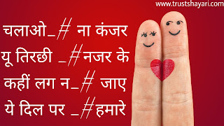 touching hearts quotes