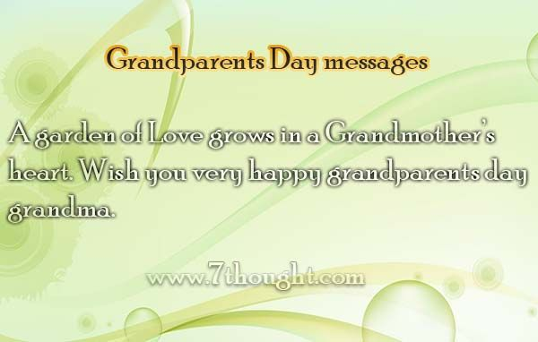 Message For Grandparents In Hindi