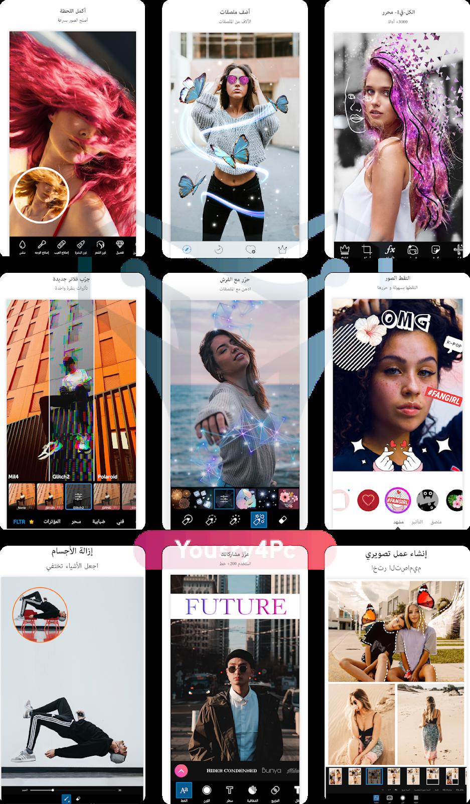 تحميل تطبيق بيكس ارت ستوديو Picsart Photo Studio اخر اصدار مدفوع  لتعديل وتحرير الصور على الأندرويد