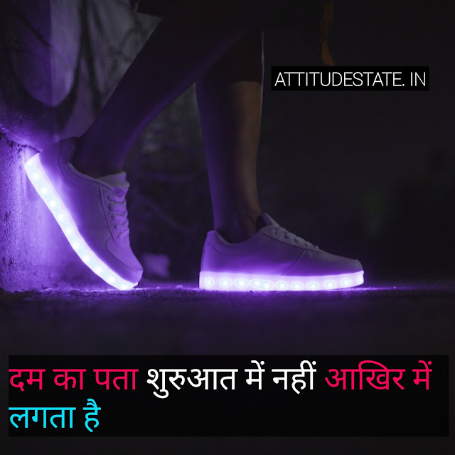killer attitude quotes in hindi download