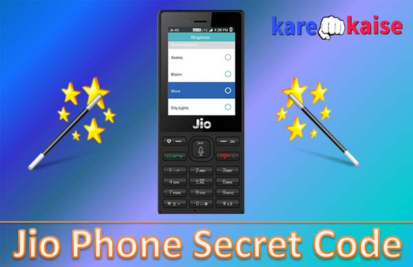 jio-phone-secret-codes-in-hindi