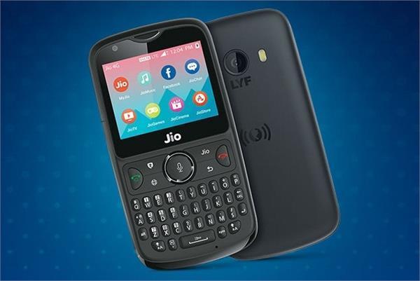 कल शुरू होगी JioPhone 2 की दिवाली सेल, उठा सकेंगे खास ऑफर्स का फायदा