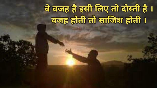 Best Gulzar Shayari on Friendship | Gulzar Dosti Shayari