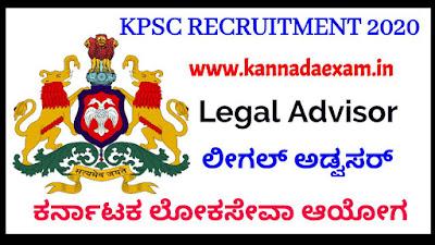 KPSC Recruitment 2020 notification Apply Offline for Legal Advisor Post at kpsc.kar.nic.in