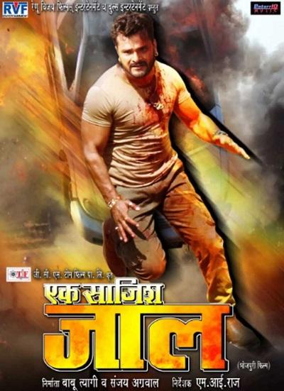 Ek Saazish Jaal (2020) Bhojpuri 720p HEVC HDTVRip x265 AAC (700MB) Full Movie Download