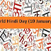 World Hindi Day  on January 10